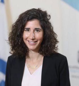 Ms. Ayelet Karp